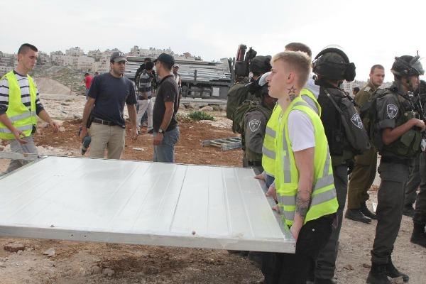 Israeli seizure