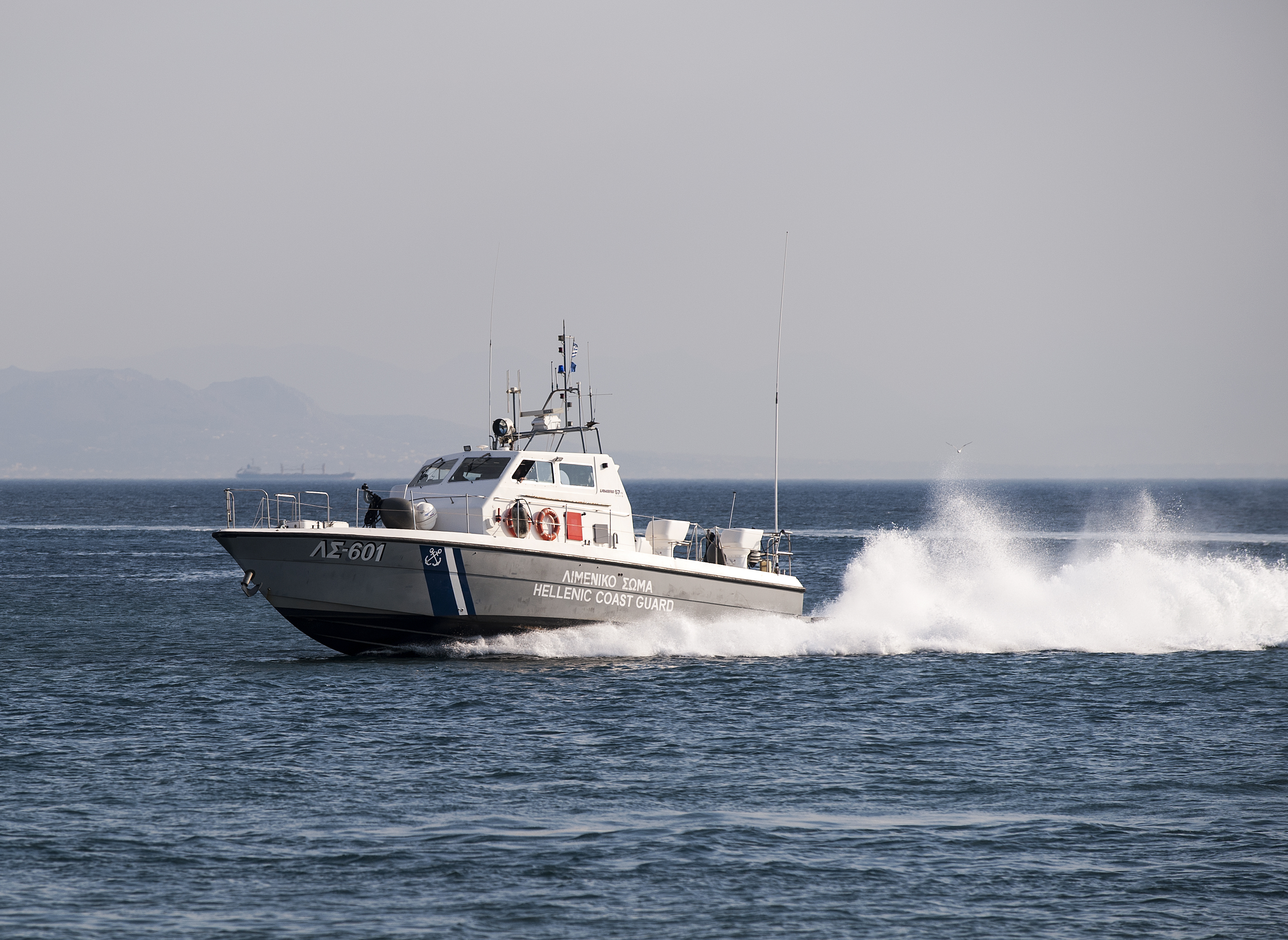 Garde-côtes en Grèce © Kostas Koutsaftikis / Shutterstock.com